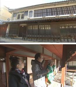 1501内子・上芳我邸
