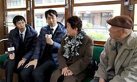 広島電鉄ロケ4S
