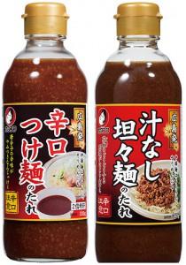 オタフク麺たれ