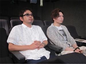 鯉ばな奥田・桝本