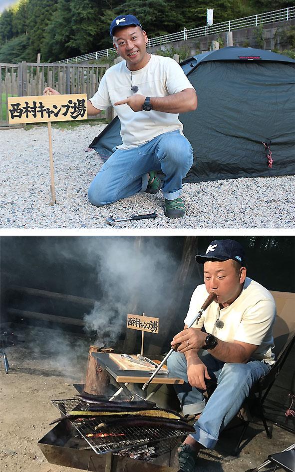 西村キャンプ場 IMG